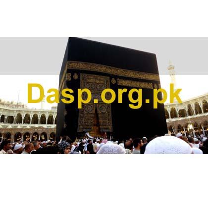dar al salam - dasp.org.pk